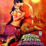 Satyam Shivam Sunderam Film Poster