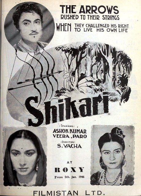 Kishore Kumar Debut Film As An Actor Shikari 1946