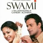 Swami (2007) poster