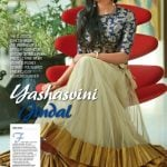 Yashasvini Jindal Most Stylish Youth Icon