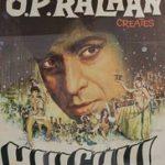 kabir bedi first film