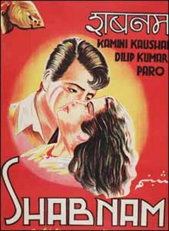 shabnam-1949
