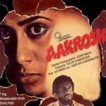 Aakrosh movie debut of Achyut Potdar