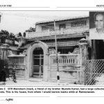 Abdul Kalam Book Lender