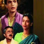 Basu-Paribar-1952-debut movie of Supriya Devi