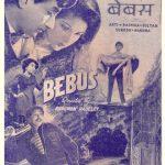 Bebus (1950) assistant director