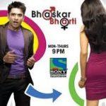 Bhaskar Bharti Logo