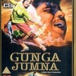 Gunga Jamuna debut movie