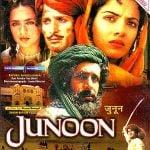 Junoon (1978)