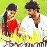 Kalavani movie poster (2010)