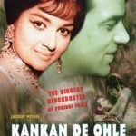 Dharmendra debuted in Punjabi Cinema through Kankan De Ohle