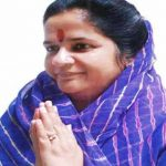 Kirti Kumari (BJP MLA) Age, Husband, Family, Death Cause, Biography & More