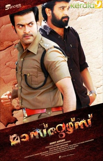 List Of Hindi Dubbed Movies Of Prithviraj Sukumaran (12