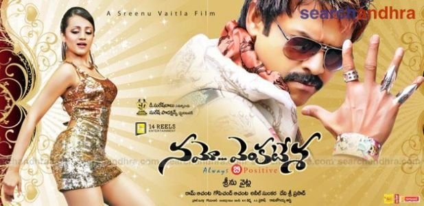 List Of Hindi Dubbed Movies Of Daggubati Venkatesh (25) » StarsUnfolded