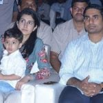 Nara Lokesh With His Wife and Son