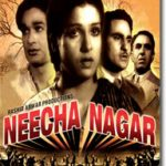 Neecha_Nagar,_1946 kamini first movie