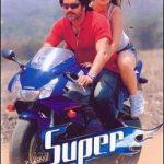 Piyush Mishra Telugu Film Super
