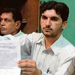 Ram Chander Chhatrapati Son Anshul Chhatrapati Filing a Petition
