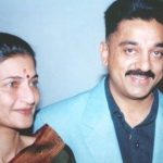 Sarika with her ex- husband Kamal Hassan