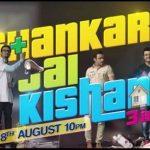 Shankar Jai Kishan-3 in 1