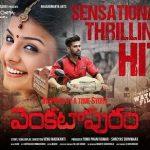 Venkatapuram film poster