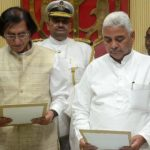 Waseem Barelvi Taking Oath As A Member of Uttar Pradesh Legislative Council