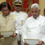 Waseem Barelvi Taking Oath As A Member of Uttar Pradesh Legislative Council