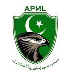 Pervez Musharraf and All Pakistan Muslim League Logo