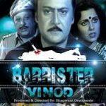 Barrister Vinod TV show