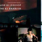 Deepti Naval - Do Paise Ki Dhoop, Chaar Aane Ki Baarish