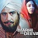 Deepti Naval - Marhi Da Deeva