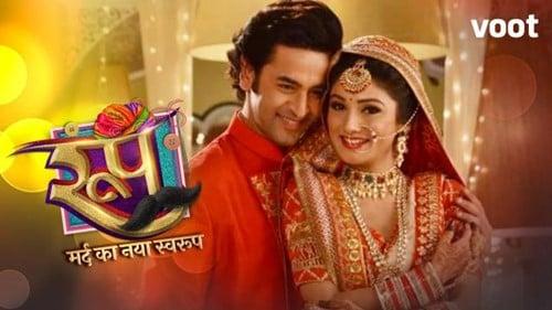 Donal Bisht on the cover of Roop - Mard ka Naya Swaroop