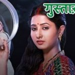 Gustakh Dil Serial