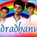 Indradhanush 1989 TV Series Poster