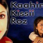 Kaahin Kissii Roz (2003)