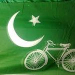 Pervez Musharraf and Pakistan Muslim League (Q) Symbol