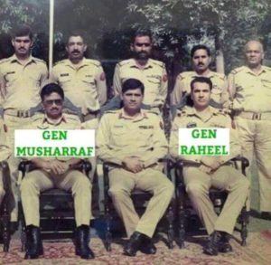 Pervez Musharraf Initial Army Days