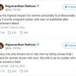 Rajyavardhan Singh Rathore tweet