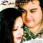 Sargam 1995 Pakistani Film Poster