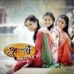 Ishita Ganguly- Shastri Sisters