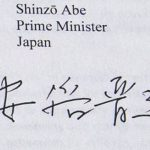 Shinzo Abe Signature