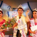 Sipora Gurung won Miss Pokhara 2013