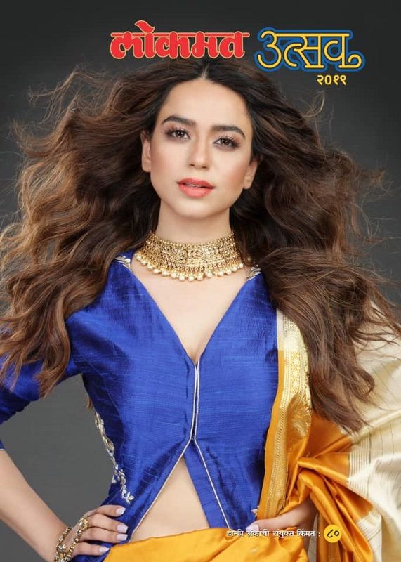 Soundarya Sharma on a Magazine Cover