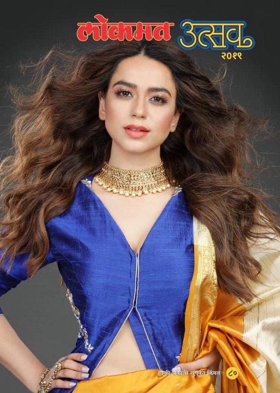 Soundarya Sharma on a Magazine Cover