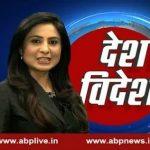 Sumaira Khan Desh Videsh