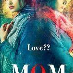Adarsh Gourav - Mom