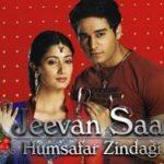 Jeevan Sathi