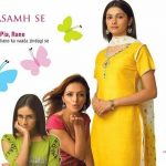 Ahsaas Channa's debut serial Kasamh Se's poster