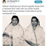 Lata Mangeshkar Tweet On Girija Devi Demise