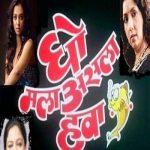 Radhika Apte - Gho Mala Asla Hava